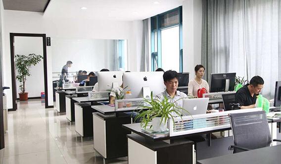 四、电子商务专业
